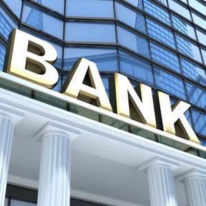 Банки Клинц