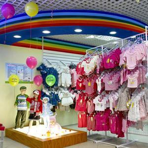 Детские магазины Клинц