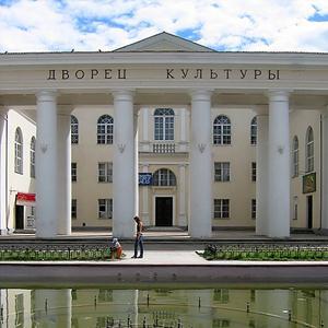 Дворцы и дома культуры Клинц