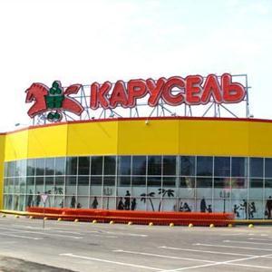 Гипермаркеты Клинц