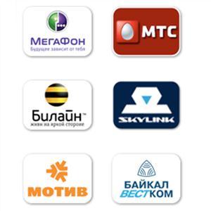Операторы сотовой связи Клинц
