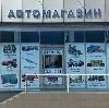 Автомагазины в Клинцах