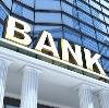 Банки в Клинцах