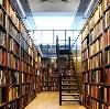 Библиотеки в Клинцах