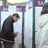 Центры занятости в Клинцах
