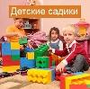 Детские сады в Клинцах