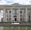 Дворцы и дома культуры в Клинцах