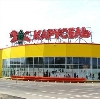 Гипермаркеты в Клинцах