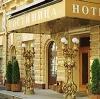 Гостиницы в Клинцах