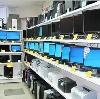 Компьютерные магазины в Клинцах