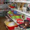Магазины хозтоваров в Клинцах