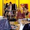 Магазины одежды и обуви в Клинцах