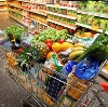 Магазины продуктов в Клинцах
