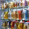 Парфюмерные магазины в Клинцах