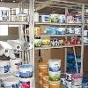 Строительные магазины в Клинцах