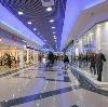 Торговые центры в Клинцах