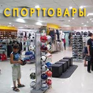 Спортивные магазины Клинц